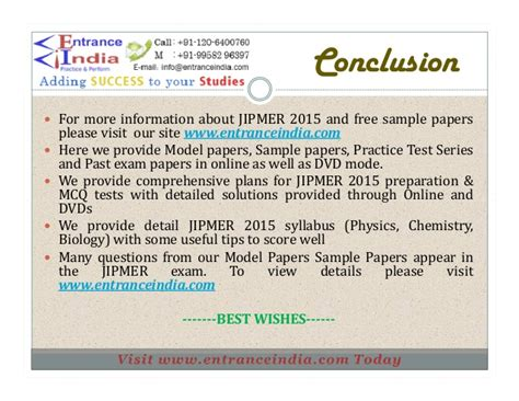 jipmer mbbs entrance exam question papers 2014 2015 jipmer mbbs 2018 entrance exam information entranceindia
