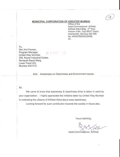 appreciation letter to ngo united way of mumbai
