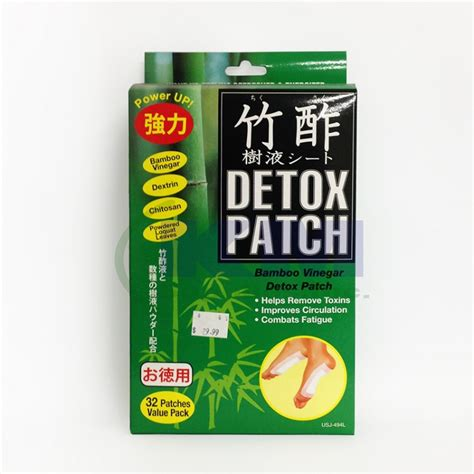 Patch Detox by Chikusaku Bamboo Vinegar Detox Patches 대나무 식초 디톡스 패치