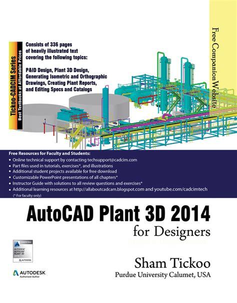 tutorial autocad plant 3d 2014 3d modelling autocad tutorial exercise autocad 3d modeling