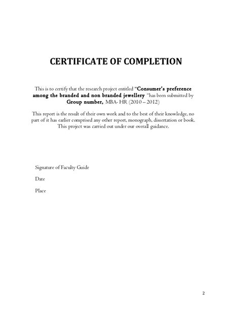 appointment letter format for jewellery appointment letter bond agreementsle resume for