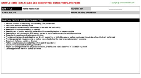 home health aide description