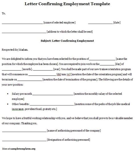 employment template letter confirming
