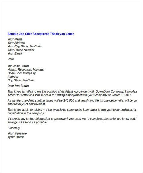 award thank you letter awards media reports to master new