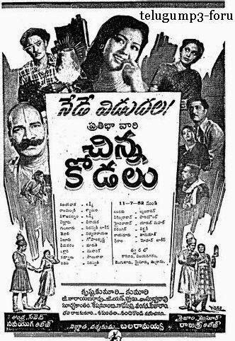 Telugu Mp3 Songs (Old 2 New)...: Chinna Kodalu (1952