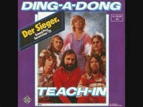 heddy lester de mallemolen lyrics nsf 1975 teach in ding a dong doovi
