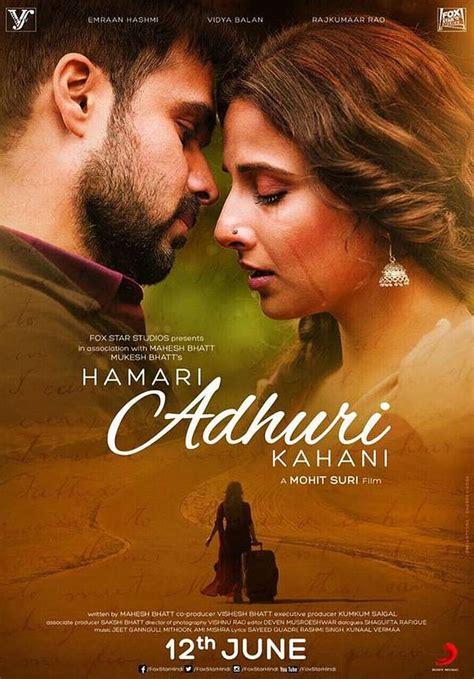 Full Hd Video Hamari Adhuri Kahani | hamari adhuri kahani 2015 hd streaming movies live tv