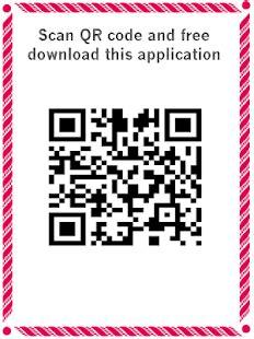 download mp3 al quran ar rahman surah rahman with mp3 android apps on google play