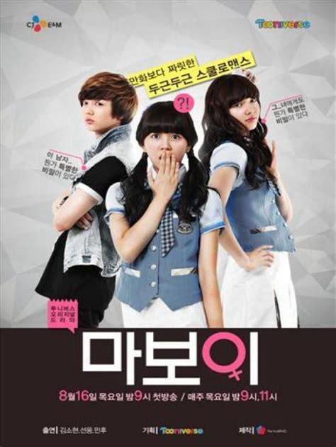ranking de doramas coreanos listas en 20minutos es ranking de doramas chica en traje de chico listas en