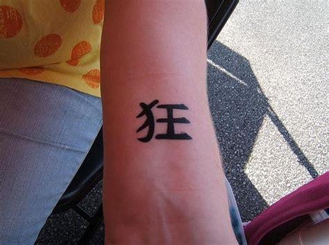 oriental wrist tattoo chinese wrist tattoo with symbol tattooimages biz