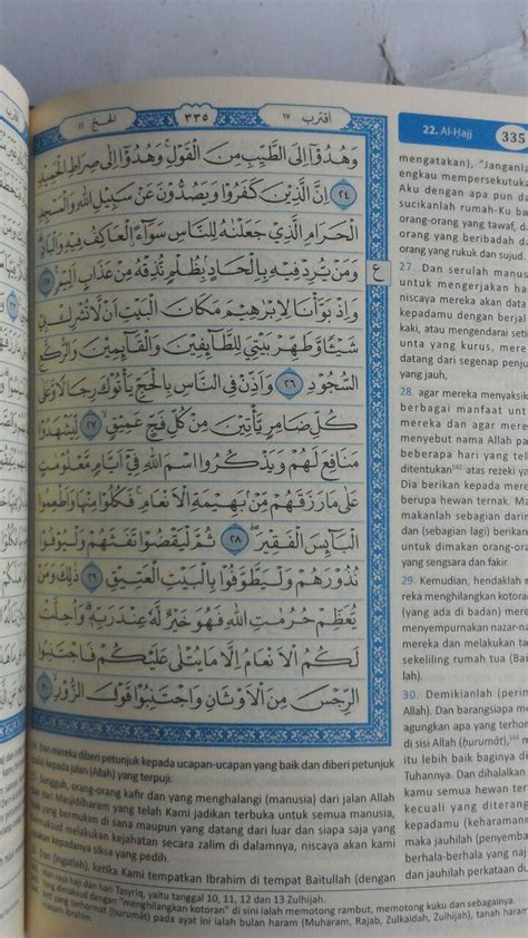 Mushaf Ustmani Ash Shahib A5 al quran dan terjemah sahifa ukuran a6
