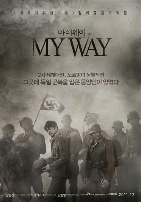 film chinese japanese war korean mega war movie targets pan asian audience