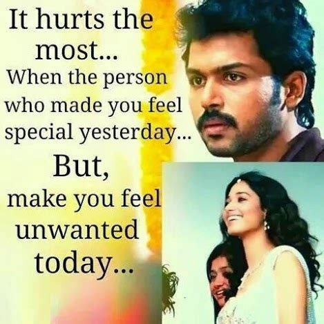 tamil actors image with love quotes archives   facebook image share