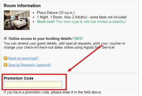 agoda gift card agoda 全球酒店 9 折優惠碼 東京酒店 9 折優惠碼 西雅圖酒店 92 折 柏林 喀比 95折 只限電腦版