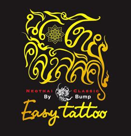 easy tattoo by bump tattoo thailand thai tattoo studios reviews and sak yant