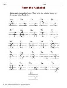 таблица алфавита немецкого языка