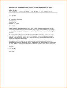 Letter Report Sle To Your How To Write A Resignation Letter Sles 115789536 Png Sales Report Template