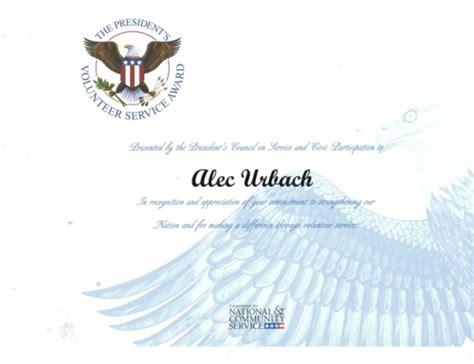 presidents volunteer service award corporation for national and alec urbach president s volunteer service award recipient