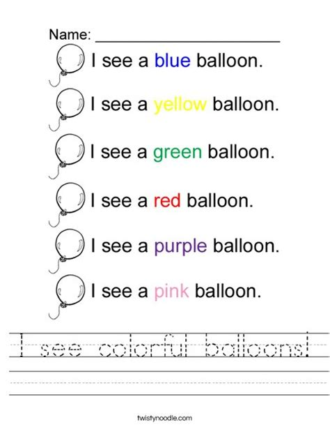 I see colorful balloons Worksheet   Twisty Noodle
