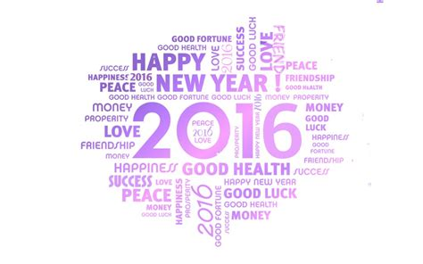 happy new year greetings 2016 happy new year greetings