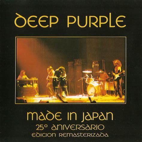imagenes de made in japan car 225 tula frontal de deep purple made in japan 25