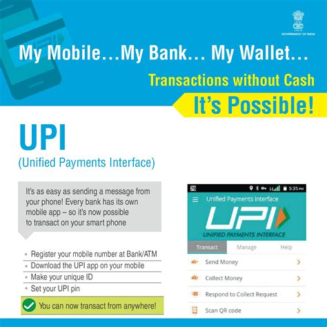 my bank my mobile my bank my wallet my cashless society with upi