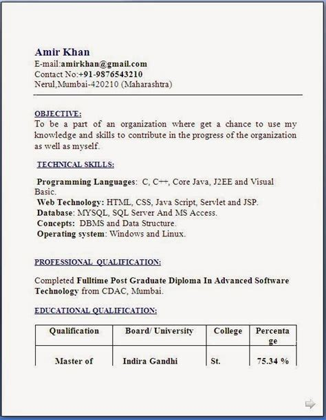 resume format for mca freshers resume templates
