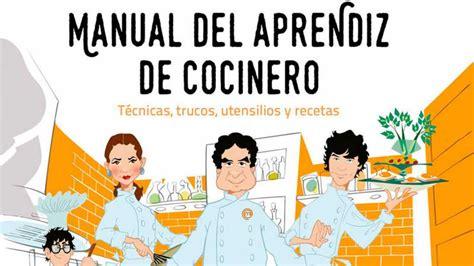el libro de masterchef 5 manual del aprendiz de cocinero