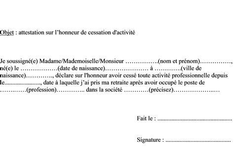 Exemple De Lettre Je Certifie Sur L Honneur Exemple Lettre J Atteste Sur L Honneur