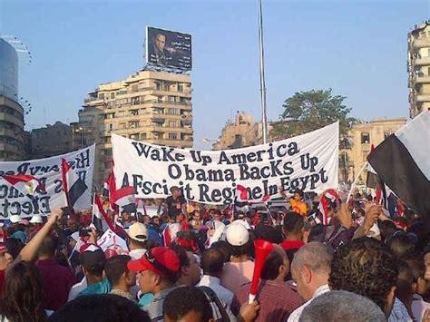 anti obama   egypt tahrir square protests  wont   tv watchwoman   wall
