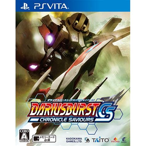 Dariusburst Chronicle Saviours dariusburst chronicle saviours