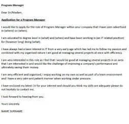 Program Leader Cover Letter by Program Manager Cover Letter Exle Icover Org Uk