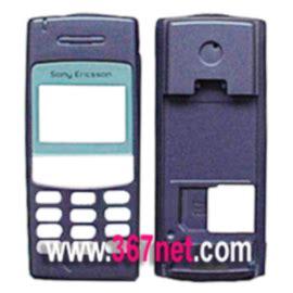 Antena Sony Ericsson K300 sony ericsson t100 carcasa original sony ericsson