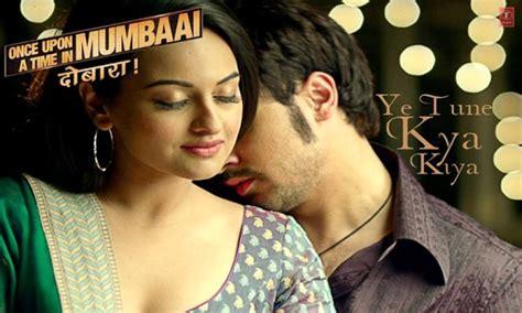 hinde song new hindi songs newhairstylesformen2014 com