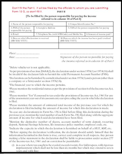 pf section how to fill form 15g for pf withdrawal pdf