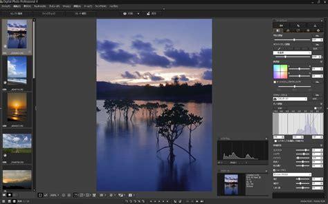 canon dpp workflow canon dpp 4 0 bient 244 t disponible photoetmac