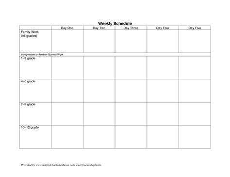 weekly work schedule template free 7 best images of weekly class schedule templates free