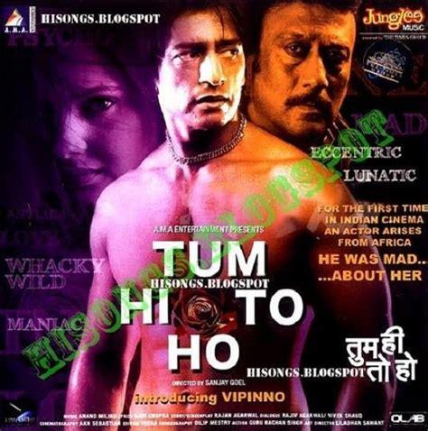 film india terbaru tum hi ho tum hi to ho hindi film bollywood and hollywood