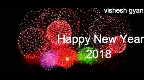 new year 2018 song new year 2018 happy new year 2018 song whatsapp status