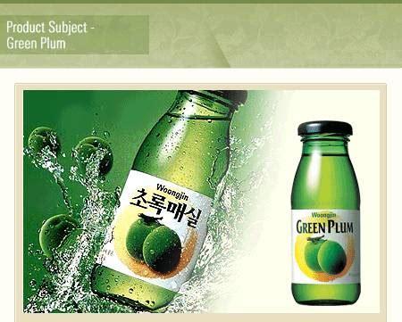Woongjin Green Plum Plum Hijau 500ml green plum woong jin foods co ltd