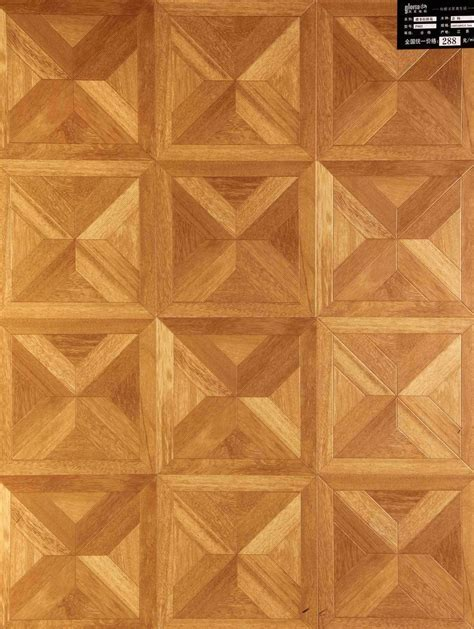 Parquet Flooring   Modern Diy Art Designs
