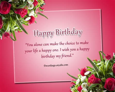 Inspirational Birthday Cards Inspirational Birthday Messages Wishes And Quotes