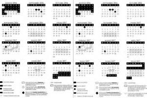 Calendario 2018 Ibero Hasta El 6 De Junio Fecha L 237 Mite Para Definir Calendario