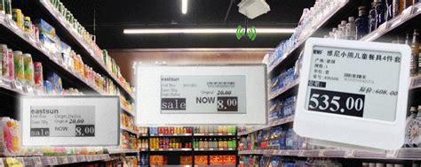 digital price digital electronic price tag electronic shelf label esl