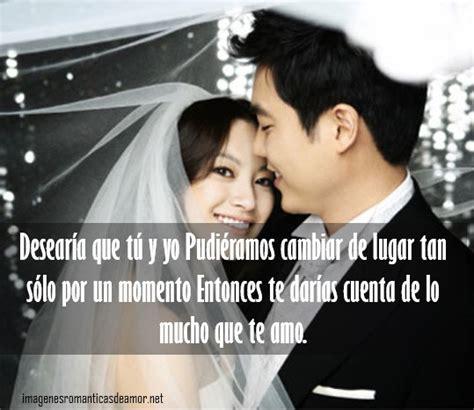 Imagenes Coreanas De Amor Para Facebook | im 225 genes de coreanos enamorados con frases rom 225 nticas