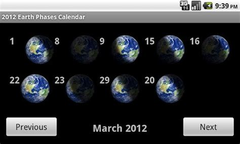 House Design Games Offline download 2012 earth phases calendar for android appszoom