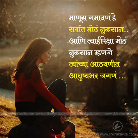images of love couple with quotes in marathi love images with quotes in marathi love quotes