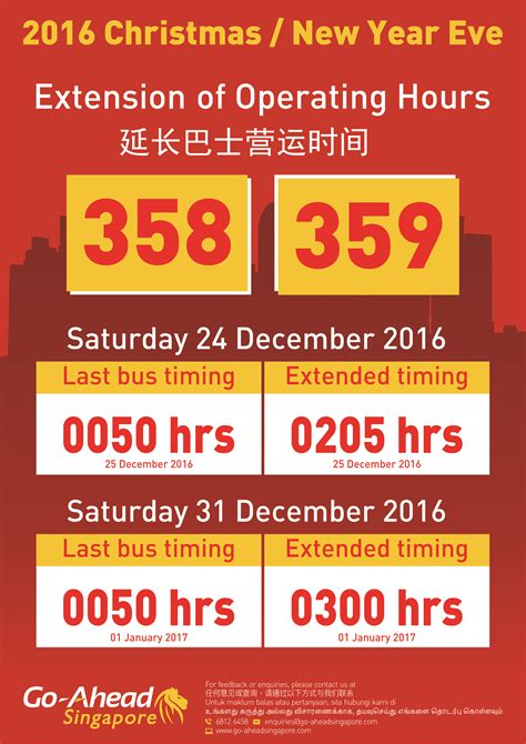 new year extension announcements go ahead singapore
