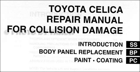 service manual online service manuals 2005 toyota celica electronic valve timing toyota 2000 2005 toyota celica body collision repair shop manual original