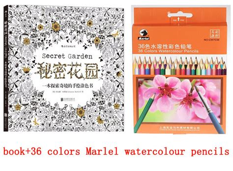 secret garden coloring book sales aliexpress buy secret garden coloring watercolor